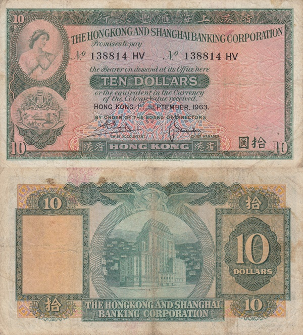 1959-1983 Issue - 10 Dollars (The Hongkong and Shanghai Banking Corporation)