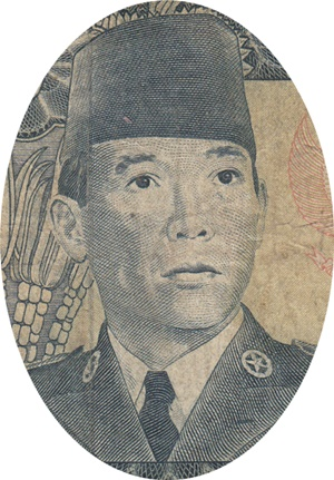 1960 Issue - Bank Indonesia
