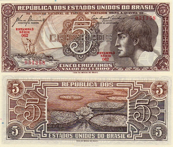 1961-1962 ND Issue - ESTAMPA 3