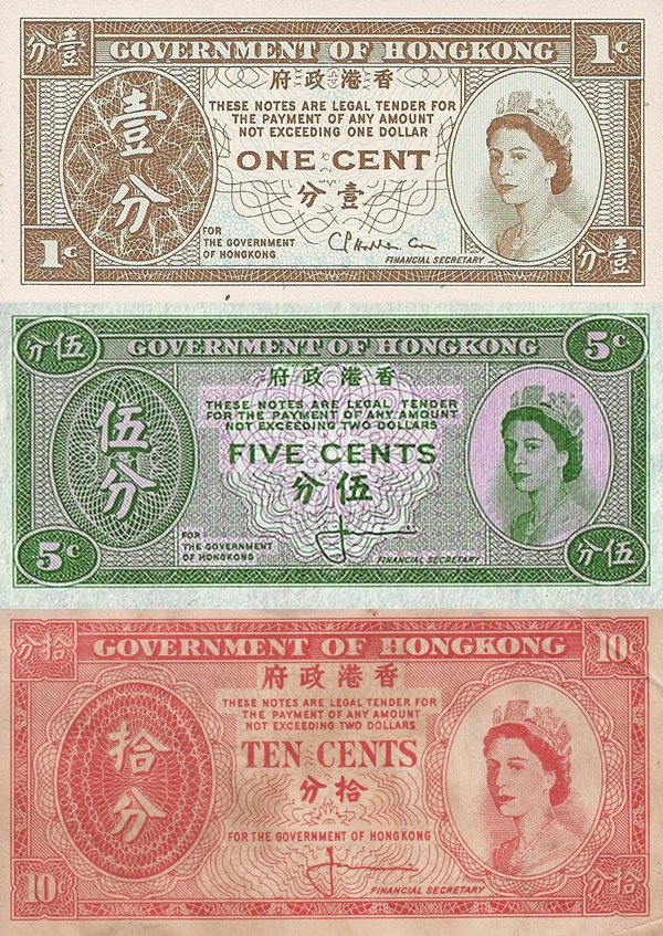1961-1965 Issue ND - Goverment of Hong Kong