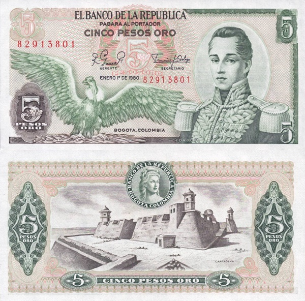 1961-1981 Issue - 5 Pesos Oro