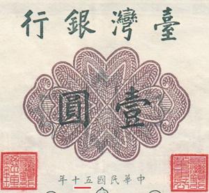 Emisiunea 1961 (Anul 50 după 1911)