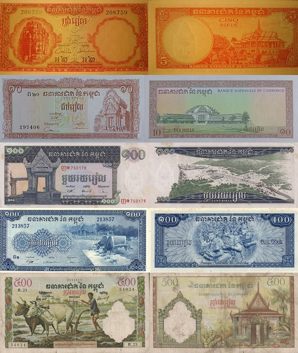 1962-1975 ND Third Issue - Kingdom of Cambodia - Banque Nationale du Cambodge (National Bank)