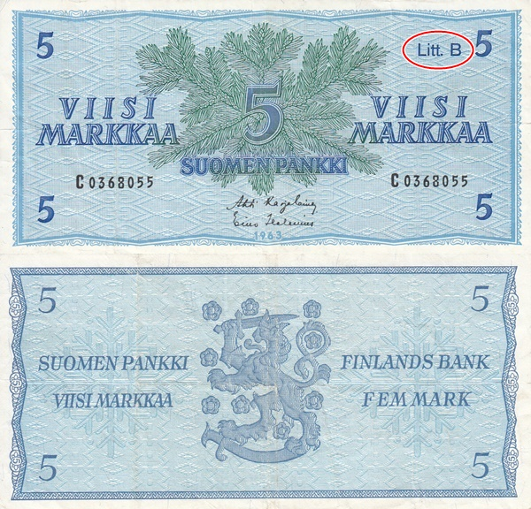 1963 Issue - 5 Markkaa/ Mark (Litt. B)