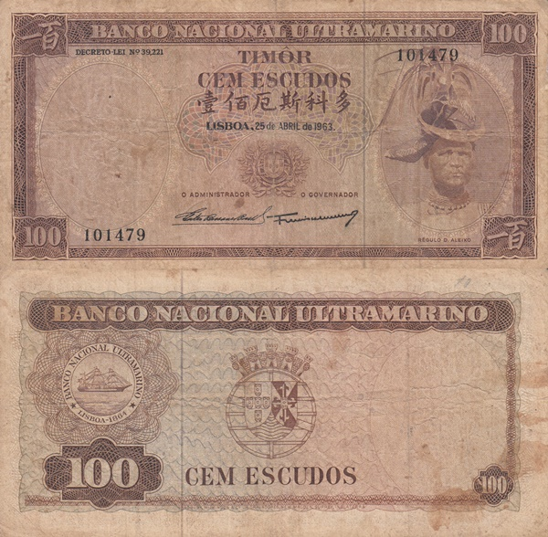 1963 Issue (Decretos - Lei 39221) - 100 Escudos