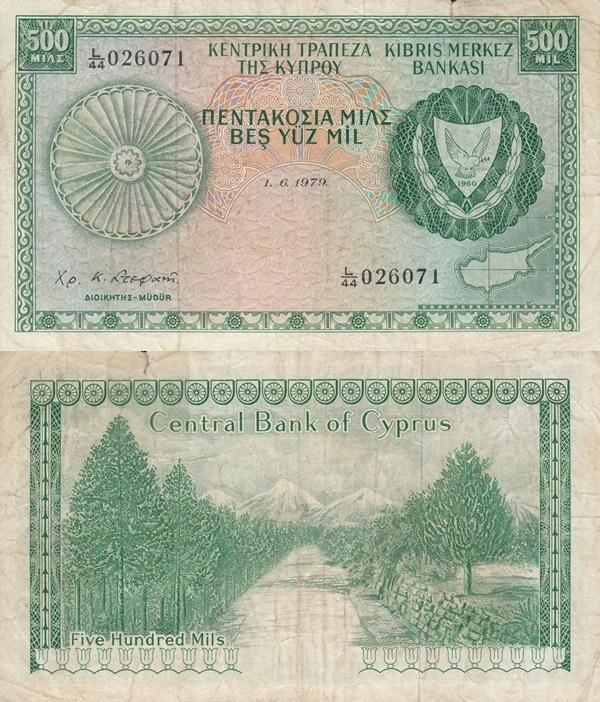 1964-1979 Issue - 500 Mils (ΜΙΛΣ)