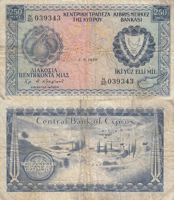 Emisiunea 1964-1982 - 250 Mils (ΜΙΛΣ)