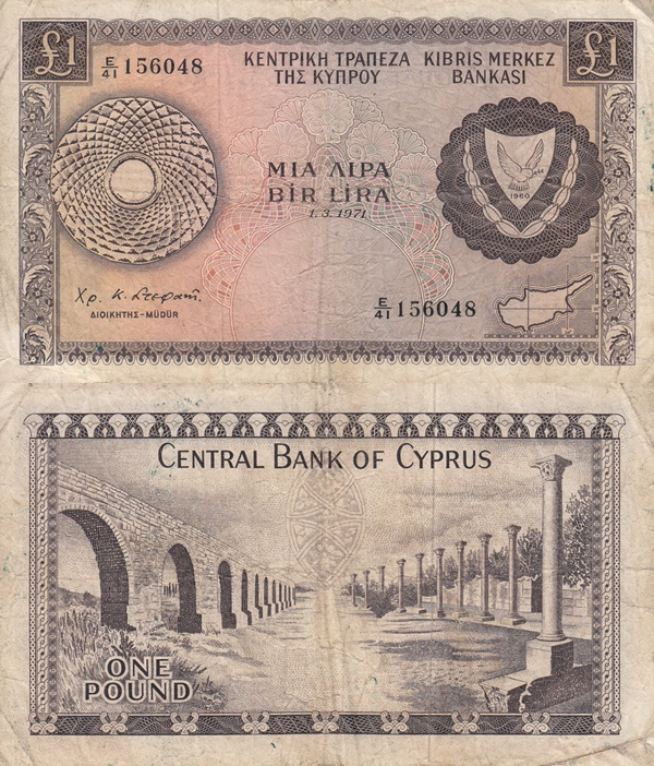 1966-1978 Issue - 1 Lira