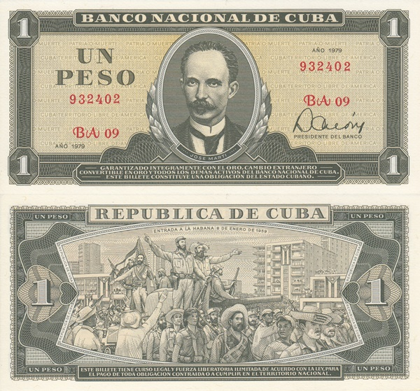 1967-1988 Issue - 1 Peso