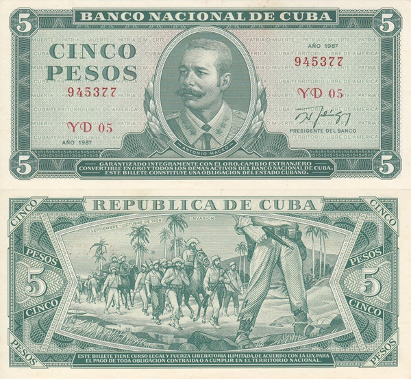1967-1990 Issue - 5 Pesos