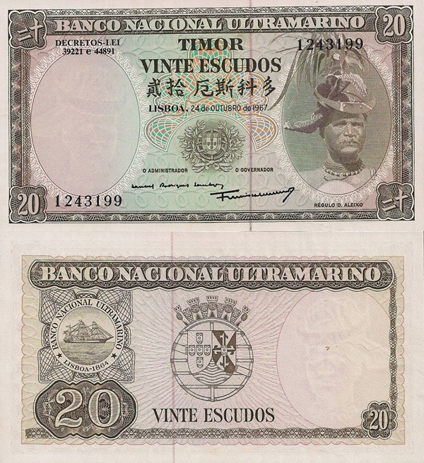 1967 Issue (Decretos - Lei 39221 e 44891) - 20 Escudos