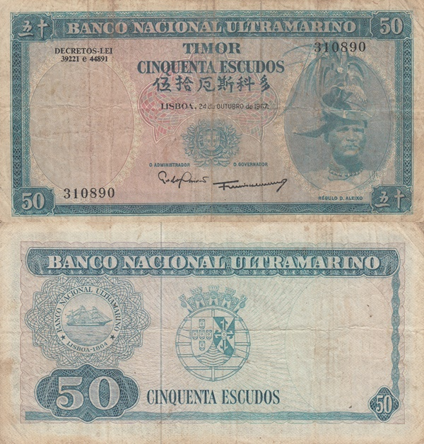 1967 Issue (Decretos - Lei 39221 e 44891) - 50 Escudos