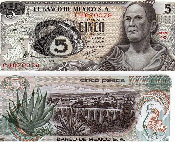 Emisiunea 1969-1972 - 5 Pesos