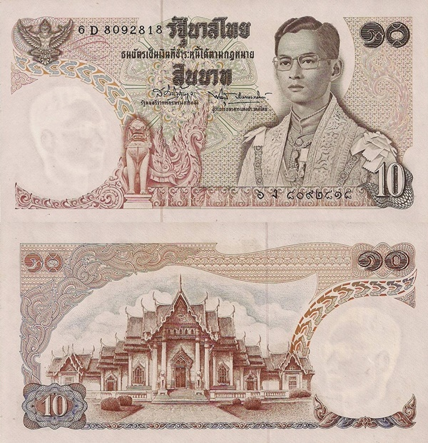 1969-1978 ND Issue - 10 Baht (Series 11)