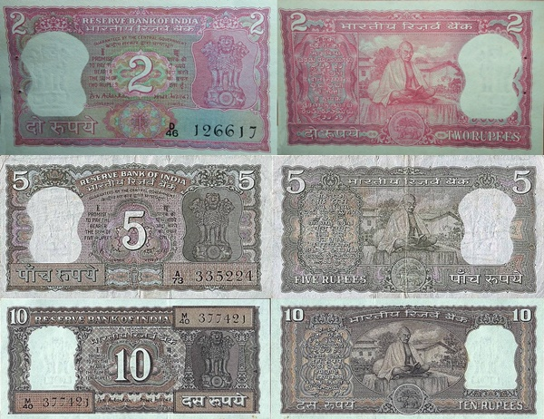 Emisiune comemorativă 1969 ND (Reserve Bank of India)