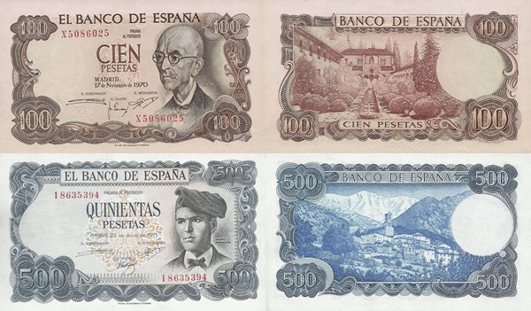 1970-1971 Issue