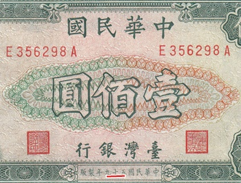 1970 Issue (Year 59 after 1911)