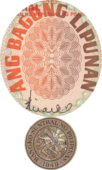 1970 ND Second Issue