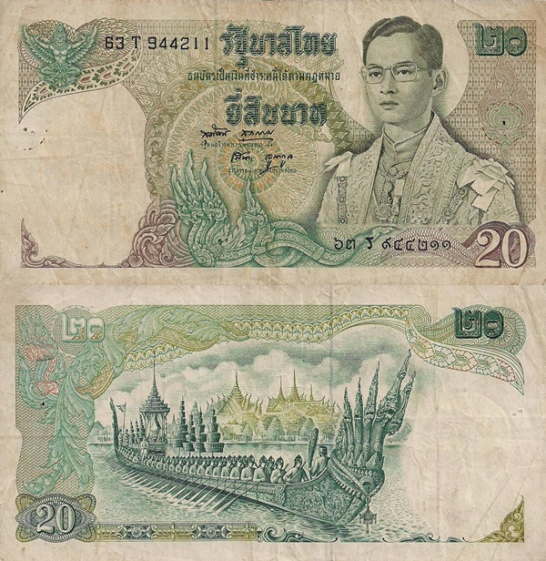 1971-1981 Issue - 20 Baht (Series 11)