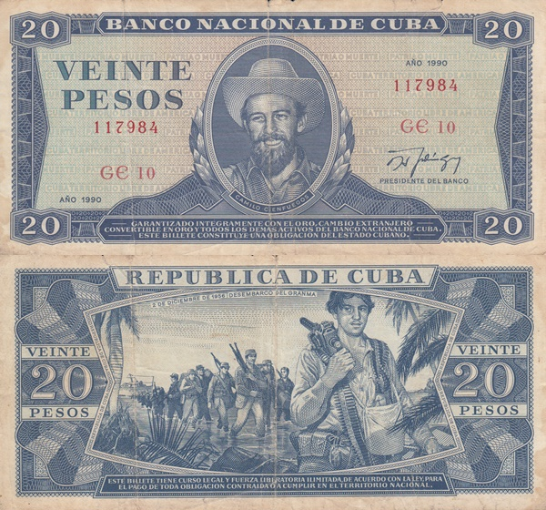 1971-1990 Issue - 20 Pesos