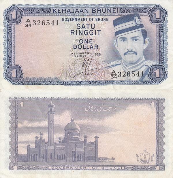 Emisiunea 1972-1988 - 1 Ringgit / Dollar