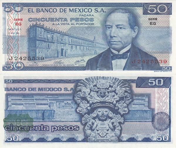 1973-1978 Issue - 50 Pesos