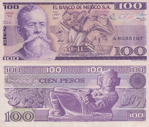 Emisiunile 1974, 1978, 1979, 1981, 1982 - 100 Pesos