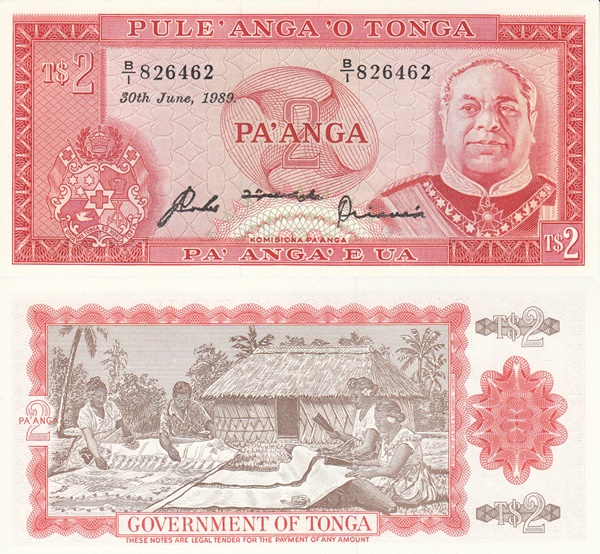 1974-1989 Issue - 2 Pa'anga