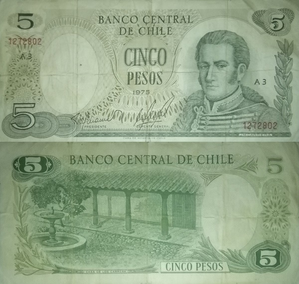 1975-1976 Issue - 5 Pesos