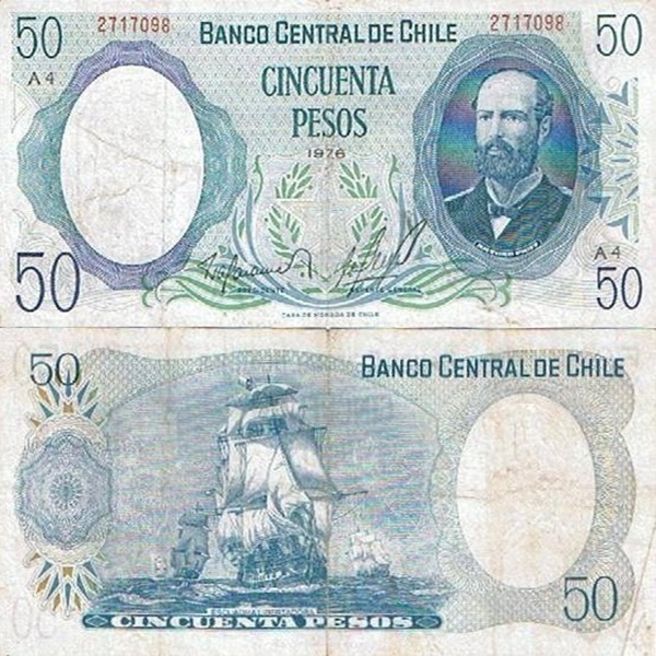 1975-1984 Issue - 50 Pesos