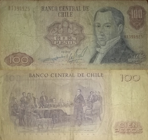 1976-1984 Issue - 100 Pesos