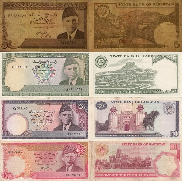 1976-1984 ND Issue - State Bank of Pakistan