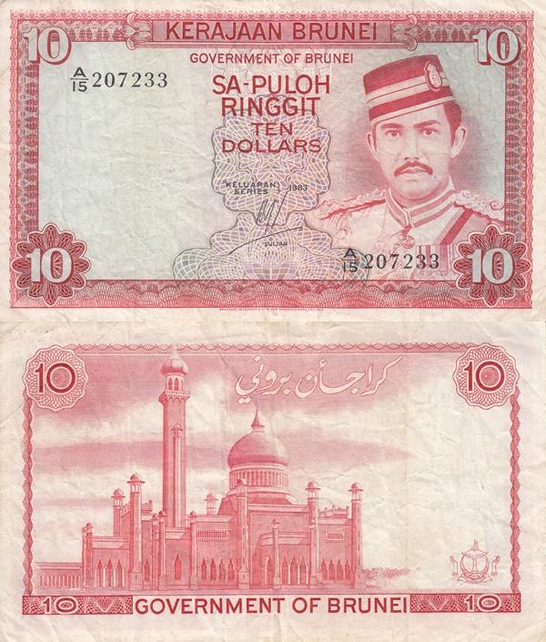 1976-1986 Issue - 10 Ringgit/Dollars