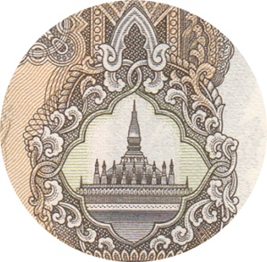 1968 ND Issues - State of Lao - Pathet Lao Governme