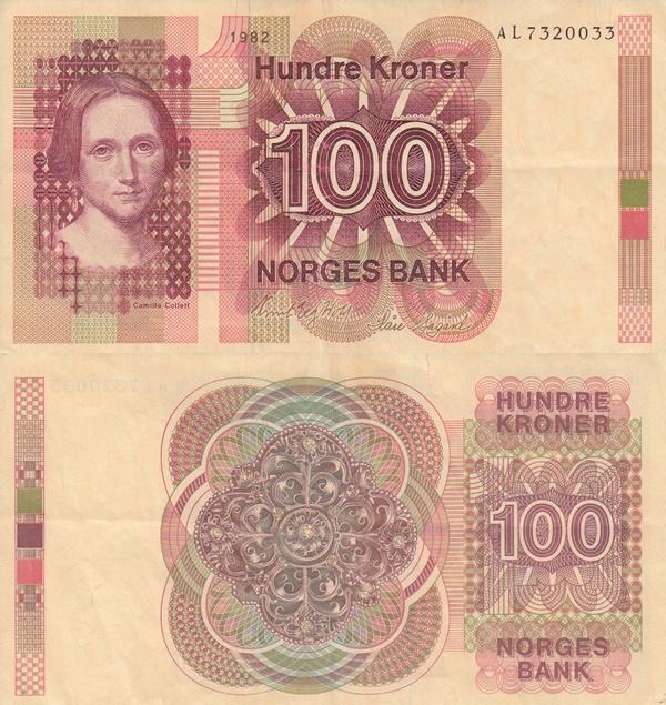 1977-1982 Issue - 100 Kroner