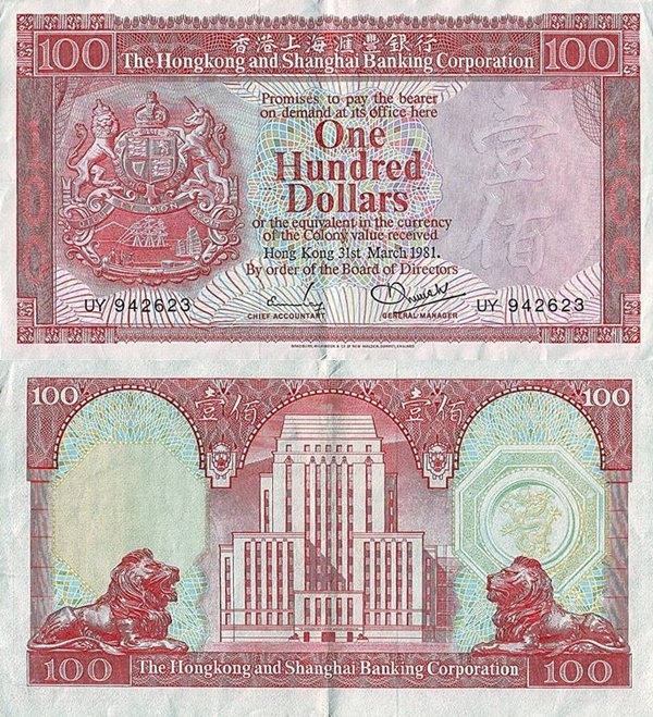 1977-1983 Issue - 100 Dollars (The Hongkong and Shanghai Banking Corporation)