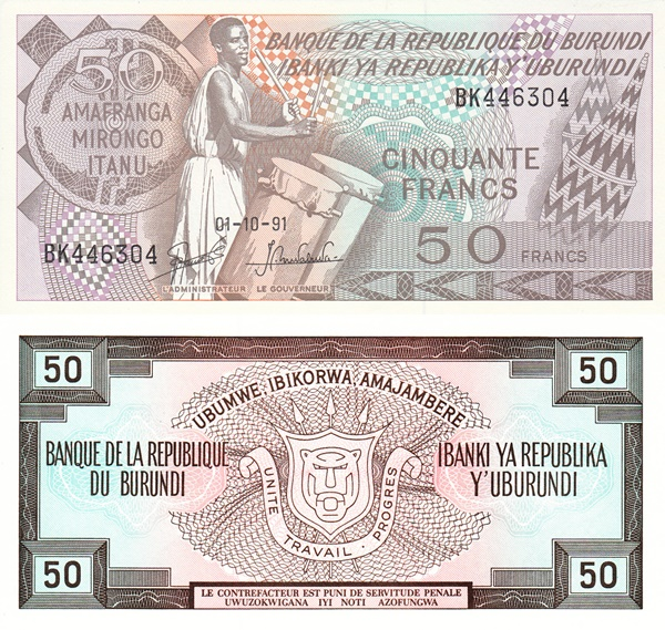 1977-1993 Issue - 50 Francs
