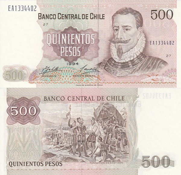1977-2000 Issue - 500 Pesos