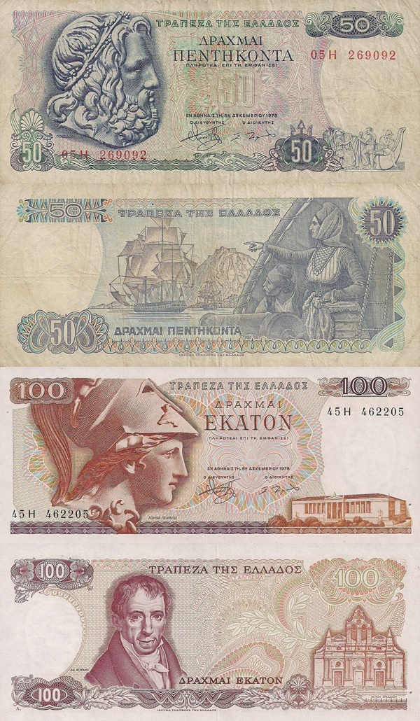 1978 Issue (ΔΡΑΧΜΑΙ)