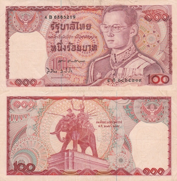 1978 ND Issue  - 100 Baht  (Series 120)