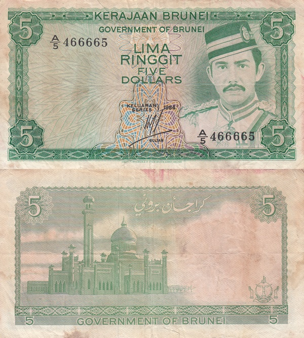 1979-1986 Issue - 5 Ringgit/Dollars