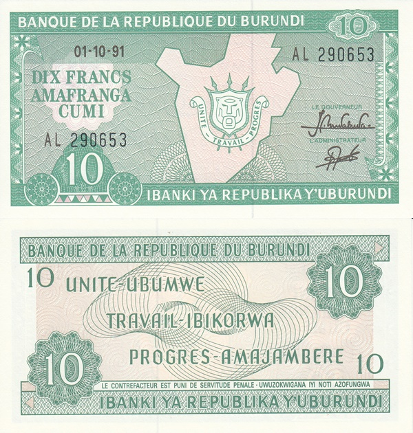 1979--2005 Issue