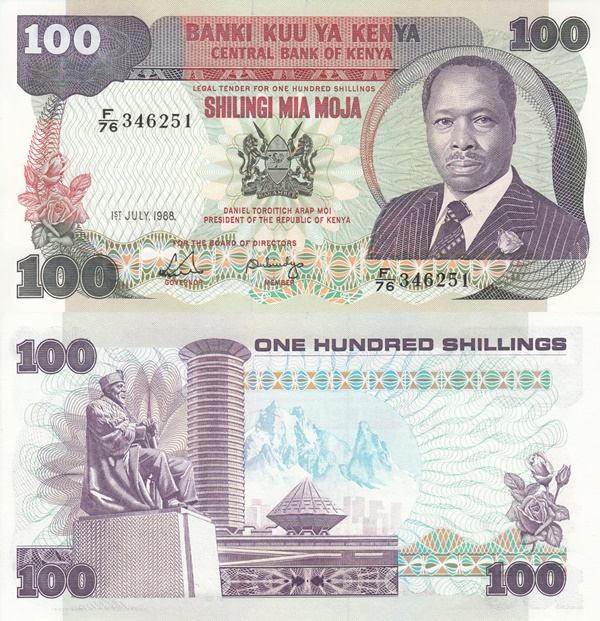 1980-1988 Issue - 100 Shilingi/ Shillings