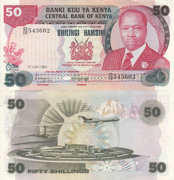 1980-1988 Issue - 50 Shilingi/ Shillings