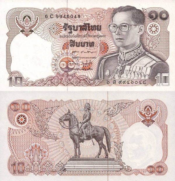 1980 Issue (Series 12) - 10 Baht