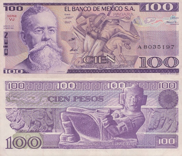 1981-1982 Issue - 100 Pesos