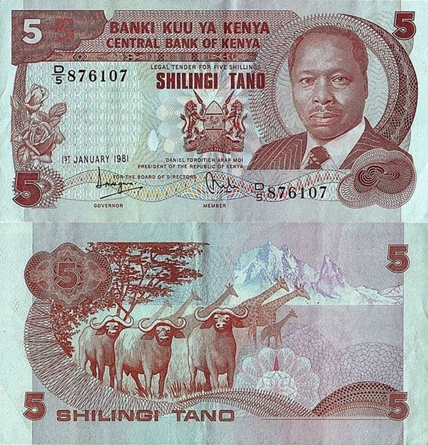 1981-1984 Issue - Shilingi/ Shillings