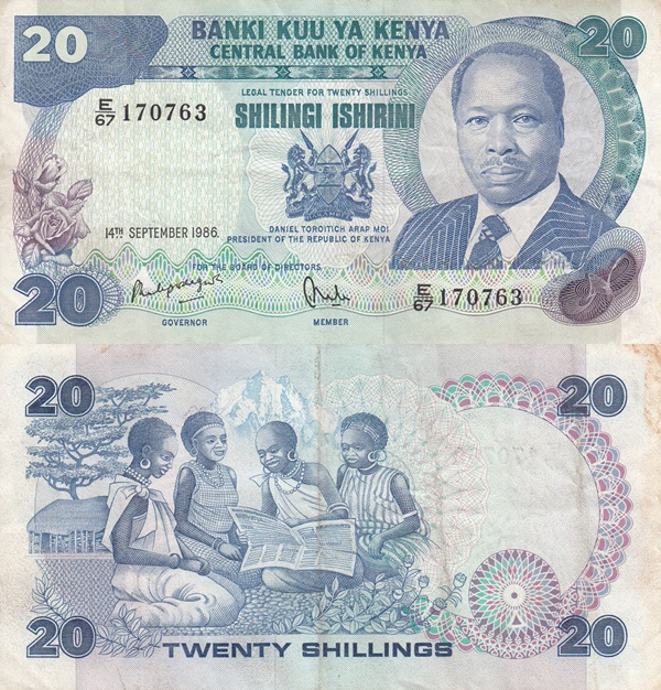 1981-1987 Issue - 20 Shilingi/ Shillings