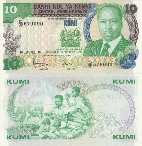 1981-1988 Issue - 10 Shilingi / Shillings