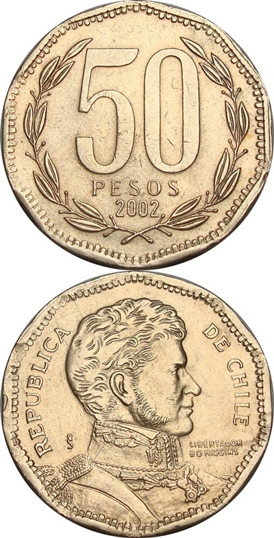 1981-2017 Issue - 50 Pesos